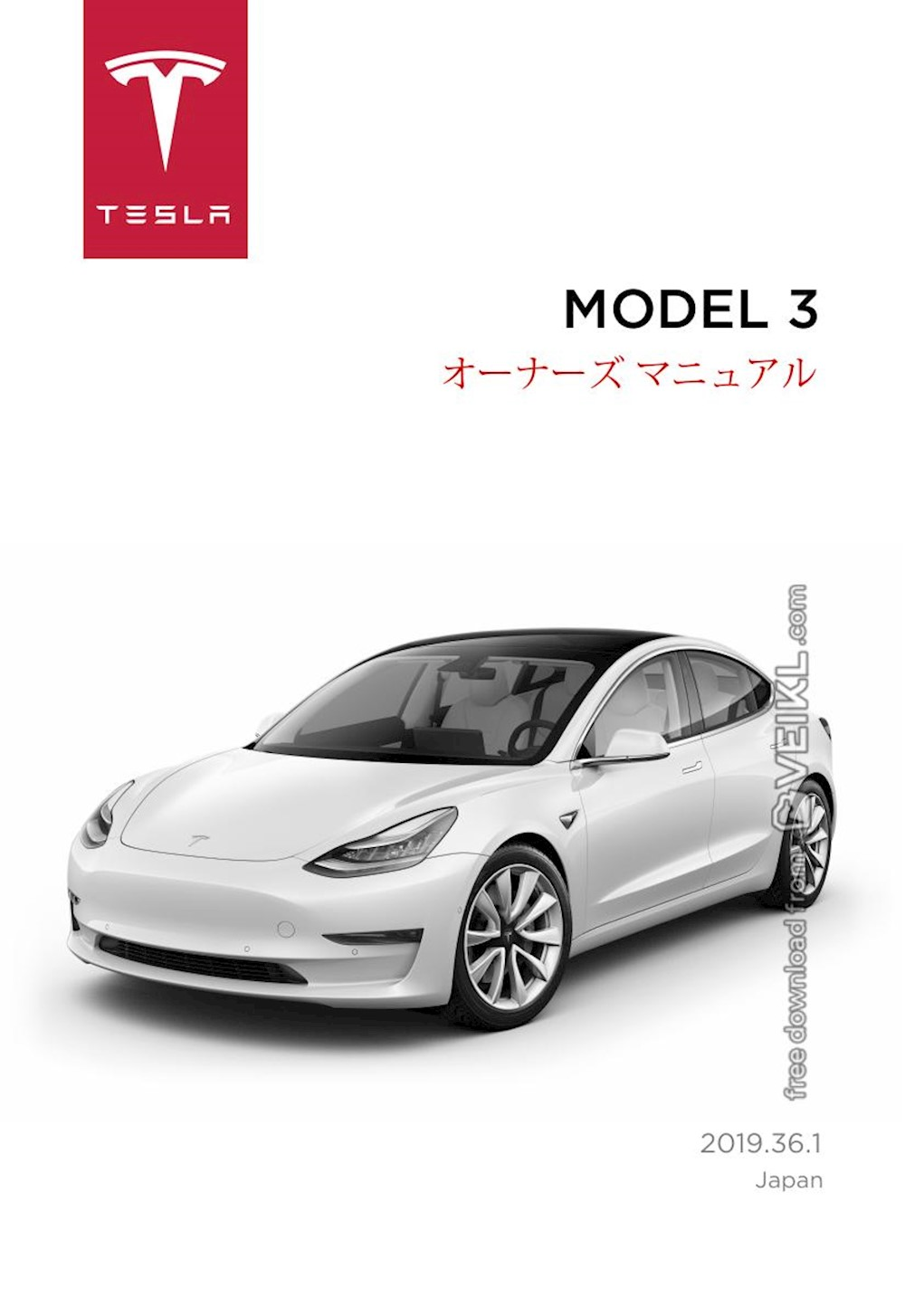 Tesla Model 3 Owner's manual Asia Japan 2019 JP