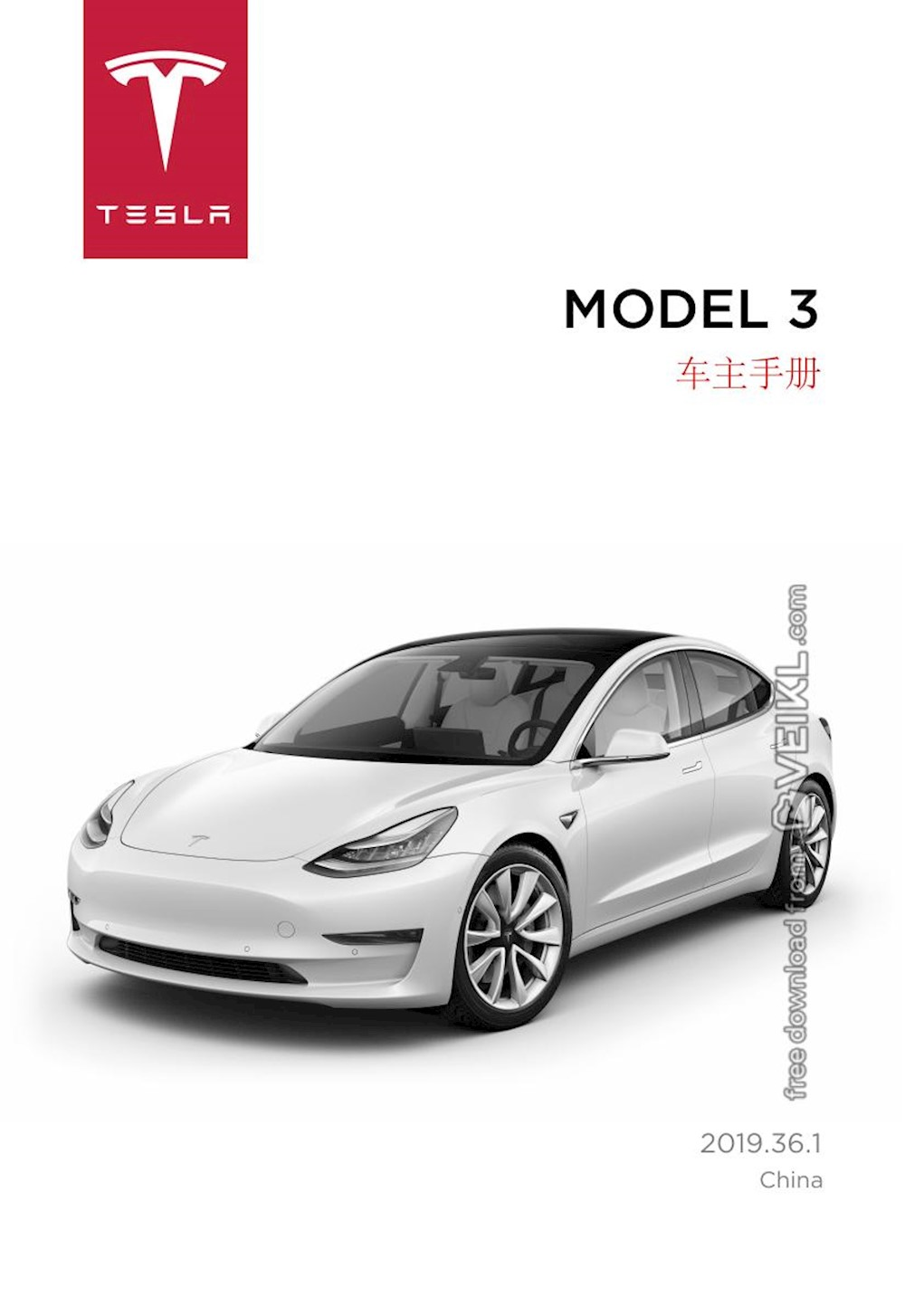 Tesla Model 3 Owner's manual Asia China 2019 ZH