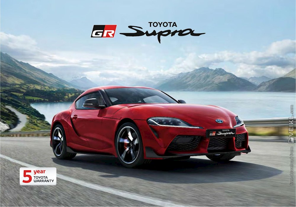 Toyota Supra GR Brochure 2020 EN UK